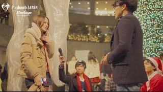 getlinkyoutube.com-【涙溢れる】クリスマスフラッシュモブプロポーズ動画 東京オペラシティ 1組目