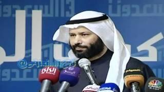 getlinkyoutube.com-الدكتور فيصل المسلم يطلب من أحمد السعدون عدم الترشح لرئاسة مجلس الأمة ،، 2012