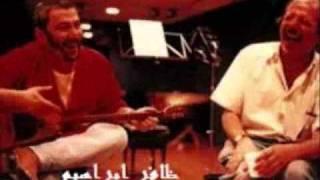 getlinkyoutube.com-مربي دلال اغنية جوزيف صقر و زياد الرحباني
