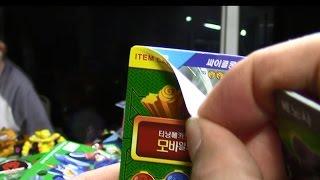 getlinkyoutube.com-터닝메카드 그리핑크스 카드찾기