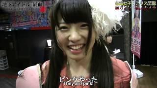 getlinkyoutube.com-Daily Alice #821 - Mori Kanon - Show me your panties ~English Subs~