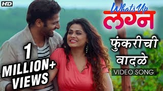 Funkarichi Wadle | Video Song | What's Up Lagna | Nilesh Moharir | Vaibhav Tatwawaadi, Prarthana