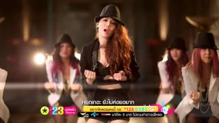 getlinkyoutube.com-เว้นวรรค ( Dance Ver.) - แกรนด์ พรรณวรท [Official MV]