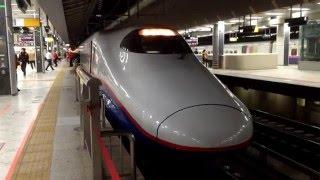 getlinkyoutube.com-E2系N編成 「あさま」定期運用ラストラン! 東京駅にて