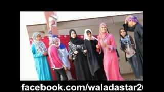 أجمل مسرحية صامتة - walada star
