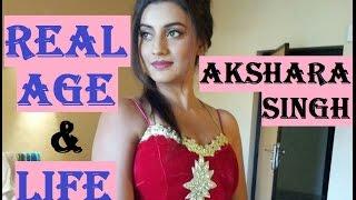 getlinkyoutube.com-जानिए क्या है हॉट एक्ट्रेस अक्षरा सिंह की असली उम्र | Real Age Akshara Singh | Spicy Bhojpuri