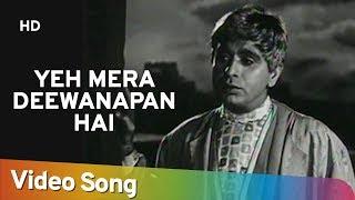Yeh Mera Deewanapan Hai (HD) - Yahudi Songs - Dilip Kumar - Meena Kumari - Mukesh -  Filmigaane
