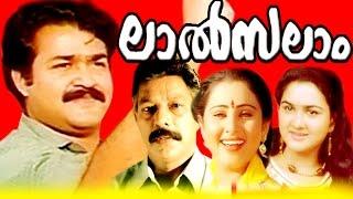 getlinkyoutube.com-Malayalam Full Movie | LAL SALAM | Mohanlal, Murali & Geetha | Mohanlal Action Thriller