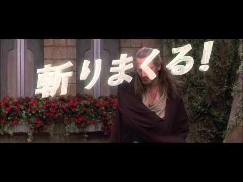映画『STAR WARS エピソード1/ファントム・メナス 3D』W杯版テレビCM