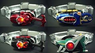 仮面ライダー カブト コンセレのベルトに DXカブトゼクター DXダークカブトゼクター DXガタックゼクター DXホッパーゼクターを付けてみた Kamen Rider Kabuto DX Zecter