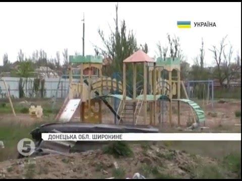 В редкие моменты затишья украинские военные и саперы очищают Широкино от следов «русского мира».