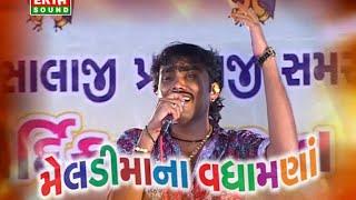 getlinkyoutube.com-Meladi Maa Na Vadhamna Part-3