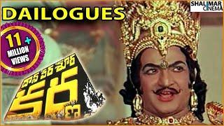 getlinkyoutube.com-Sr.NTR Famous Dialogue From Daana Veera Soora Karna || NTR , Sharada , Saroja Devi