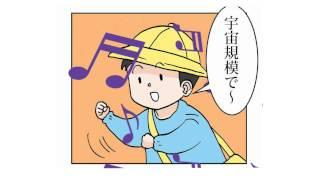 getlinkyoutube.com-【かなでさん】悪いのは時代 再現してみた【comico】