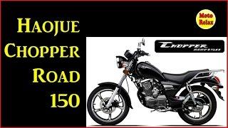 Haojue Chopper Road 150 no Brasil. A nova custom de baixa cc chegou - HJ150-11