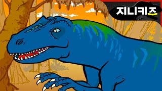 getlinkyoutube.com-Allosaurus vs T-rex Fierce Carnivores | Late Jurassic  | Walking Dinosaurs for kids
