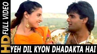 Ye Dil Kyon Dhadakta Hai | Kumar Sanu, Lata Mangeshkar| Vishwasghaat 1996 | Suniel Shetty, Anjali