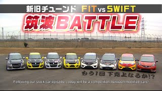 getlinkyoutube.com-127 Suzuki Swift Sport ZC32S VS Honda Fit Jazz RS Japan TSUKUBA