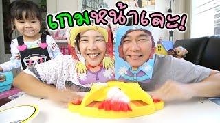 getlinkyoutube.com-เกมหน้าเละ! ศึกดวลพายเฟส สนุกสุดฮา!!! | แม่ปูเป้ เฌอแตม Tam Story