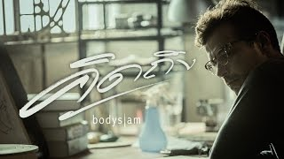 getlinkyoutube.com-คิดถึง ≠ bodyslam「Official MV」
