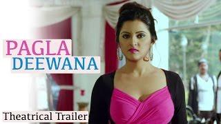Pagla Deewana (2015) | Theatrical Trailer | Porimoni | Shahriaz | Amrita | Rubel | Bengali Movie