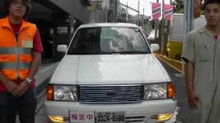 getlinkyoutube.com-教習車の中古車在庫車★はたらく中古車シリーズのカーウイングジャパン