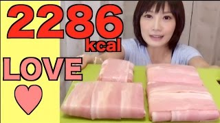 getlinkyoutube.com-【高カロリー】ベーコン巻きホットチーズサンド【木下ゆうか】Bacon Cheese Hot Sandwich | Japanese girl did Big Eater