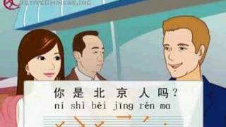getlinkyoutube.com-Beginner Chinese lesson part 1