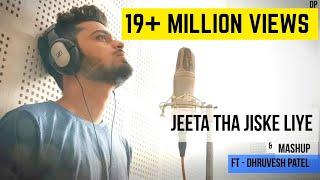 Jeeta Tha Jiske Liye | Paan Lilu Joyu Ne Tame Yaad Aavya & mashup by Dhruvesh patel , Ft- Parth maru width=