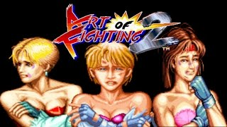 Art of Fighting 1 & 2 | ARCADE | ALL Executions