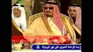 getlinkyoutube.com-الشاعر مشعل الحارثي - قصيدة الأمير سلطان بن عبدالعزيز