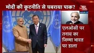 Khabardaar: Pakistan Afraid Of PM Modi's Strategy