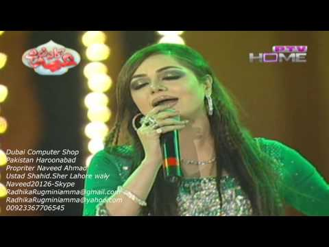 pakistani tv program Shahida mini 2014 chandani ratyn naveed20126-skype