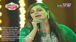 pakistani tv program Shahida mini 2015 chandani ratyn naveed20126-skype