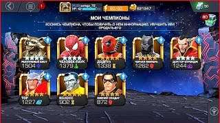 getlinkyoutube.com-Marvel Contest of Champions: Best way to GET 3 & 4 STAR HEROS FOR FREE!!!!