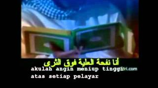 MAN ANA-SIAPAKAH AKU (arabic and malay lirics)