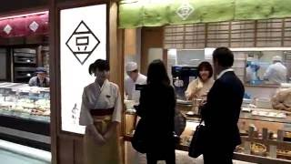 Haneda Airport EDO Marketplace