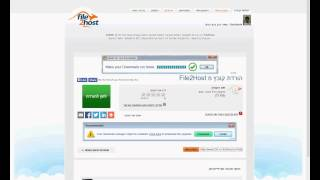 getlinkyoutube.com-מיקמק תוכנת פריצה