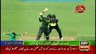 "3rd T20I NZ v Pak: ""Special"" time as Pakistan go top of the Twenty20 world"