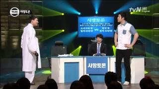 사망토론 소녀시대 숙소뷰 월80만원 vs 한강뷰 월40만원 130720