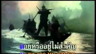 getlinkyoutube.com-คาราบาว เจ้าตากKARAOKE   YouTube