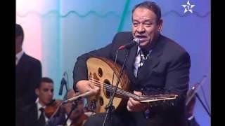 getlinkyoutube.com-عبد الهادي بلخياط باقة من أغاني الخالدة