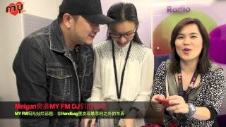 Meiyan突袭MY FM DJ们的包包(一刀未剪版)
