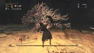 getlinkyoutube.com-ブラッドボーン 獣血の丸薬の使い方 ローゲリウスの車輪編 for 恐ろしい獣 Bloodborne 049