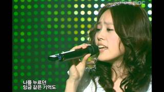 getlinkyoutube.com-Lee Soo-young - Grace, 이수영 - 그레이스, Music Core 20060211