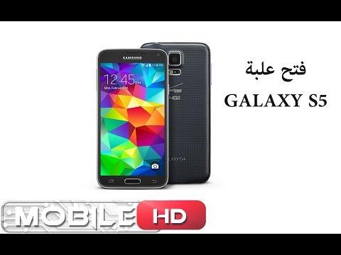 فتح علبة جلاكسي اس 5 (فرايزون) اسود | Unboxing Galaxy S5 (Verizon) Black