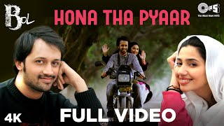 Hona Tha Pyar Song Video - Bol | Atif Aslam & Mahira Khan | Atif Aslam & Hadiqa Kiani