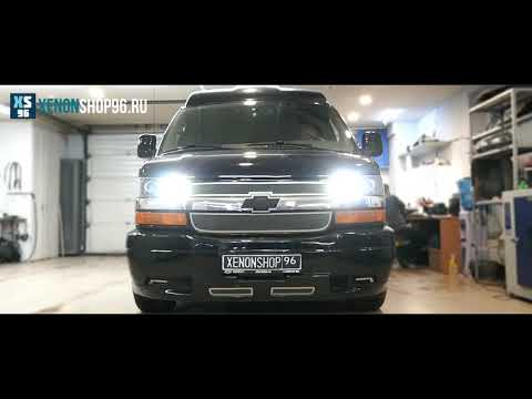 Chevrolet Express G1500 AW 2012 | LX PREMIUM Bi-Led function projector 3""