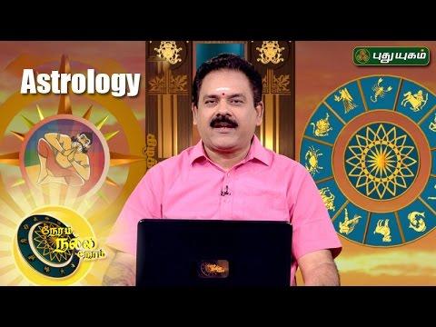 Neram Nalla Neram - Know your Astrology | 27/04/2017 | Puthuyugam TV