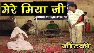 getlinkyoutube.com-Rampat Harami   Mere Miya Ji   Bhojpuri Nautanki Naach Programme   Rampat Hot Nautanki